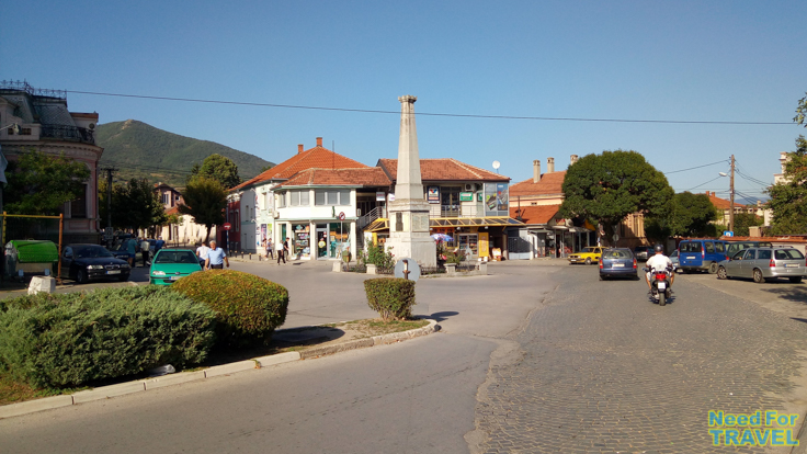 The center of Vranje