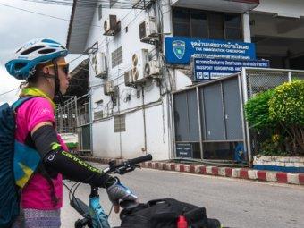Виза в Мьянму онлайн: как получить самостоятельно?