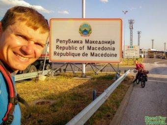 Македония: Скопье - Битола - Охрид | Велопоход по Балканам, Часть 11
