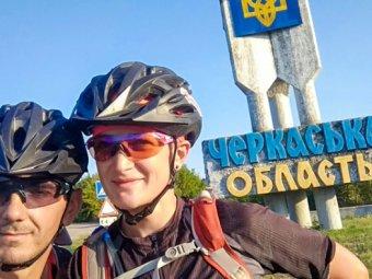 Тур де Черкащина: Факти та Опис Маршрута від Вероніки Вишинської
